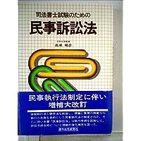 Amazon.co.jp: 高瀬暢彦: 本