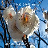 PIANO SONGS WINTER
