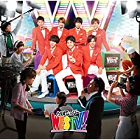 【早期購入特典あり】WESTV! (初回盤)(ミニポスター(B3サイズ)付)