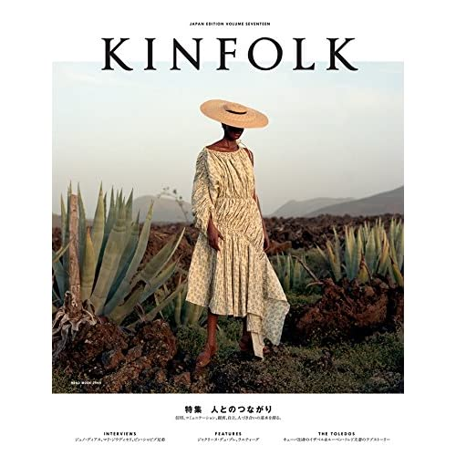 KINFOLK JAPAN EDITION Vol.17 (NEKO MOOK)