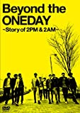 Beyond the ONEDAY ~Story of 2PM&2AM~ 初回限定生...[DVD]