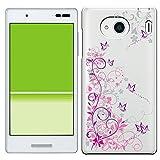 「Breeze-正規品」iPhone ・ スマホケース ポリカーボネイト [透明-Purple] 【au Qua phone QX KYV42/ UQmobile DIGNO V 兼用】 ケース Qua phone ケース キュアフォン QX カバー 液晶保護フィルム付 全機種対応 [QUAQX]