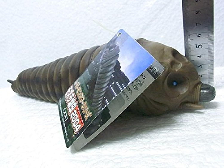 ゴジラ怪獣モスラ幼虫メスソフビバンダイムービーモンスター