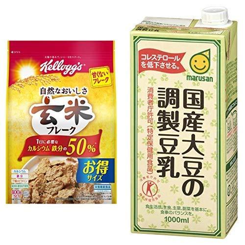 【セット買い】ケロッグ 玄米フレーク 徳用袋 400g×6袋+[トクホ]マルサン 国産大豆の調製豆乳 1L×6本