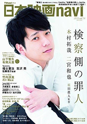 【高橋優斗/HiHi Jets】入所までは◯◯をしていた!?経歴やメンバーカラーなどの情報を紹介♪の画像