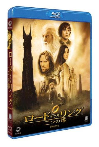 [画像:ロード・オブ・ザ・リング/二つの塔 【Blu-ray】]
