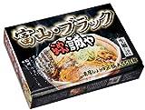 久保田麺業 富山ブラックラーメン 誠や(大) 420g