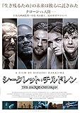 A FILM BY HIROSHI NAKAJIMA シークレット・チルドレン TH...[DVD]