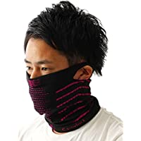 eproduct フェイス マスク バンダナ ニット帽 改良版 男女兼用 UV 紫外線カット 呼吸楽 防寒 スキー ボード 自転車