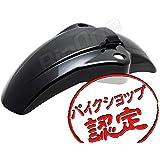 【ズーマー】【フェンダー 】ZOOMER AF58 ズーマー AF58 専用 フロントフェンダー 取り付簡単でオススメの商品です♪
