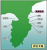 マイ海図-伊豆半島真鶴福浦9枚組