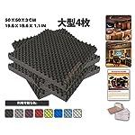 エースパンチ 新しい 4ピースセット黒い 500 x 500 x 30 mm エッグクレート 東京防音 ポリウレタン 吸音材 アコースティックフォーム AP1052
