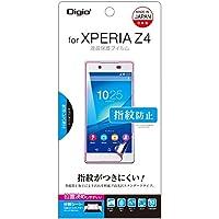 NAKABAYASHI Xperia Z4 用 液晶保護フィルム 指紋防止 気泡レス加工 SMF-XPZ4FLS
