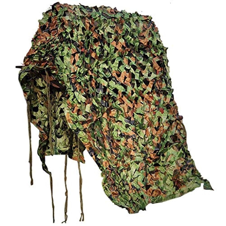 本を読む情熱合成ジャングル迷彩ネット防空迷彩迷彩通気性オックスフォード布キャンプキャンプ写真撮影パーティー装飾隠しキャンプテント迷彩カバー(3 * 3m) (サイズ さいず : 6*6m)