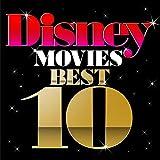 ディズニー映画歴代ベスト10