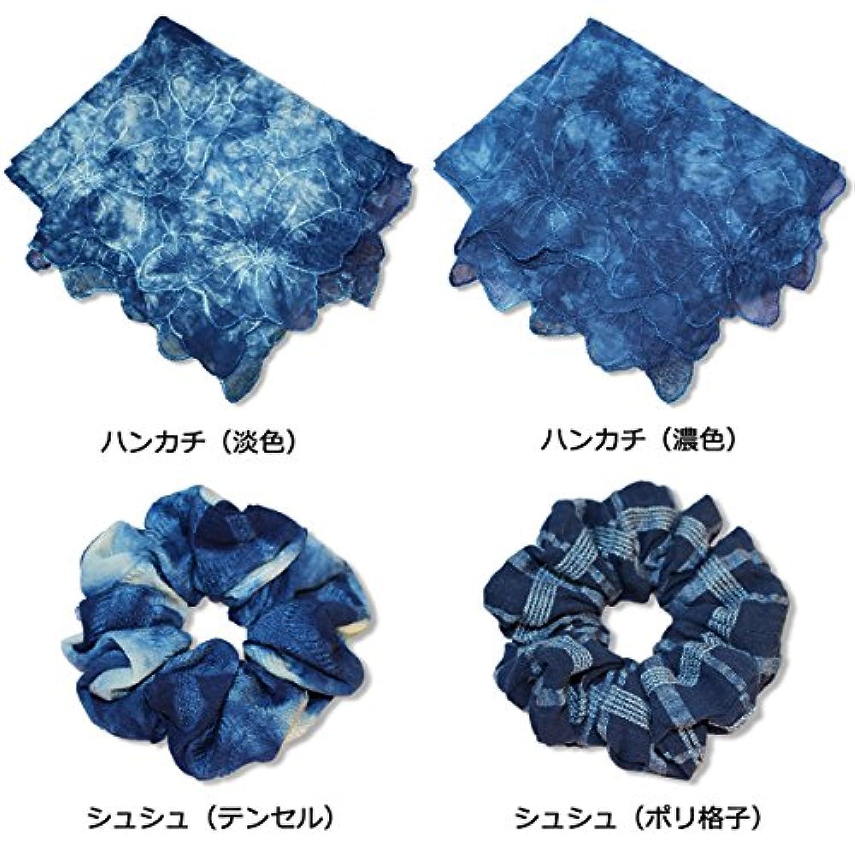 どんなシチュエーションにもおすすめ 天然藍染レースハンカチ(2L) と天然藍染シュシュのセット