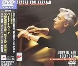 ベートーヴェン:交響曲第2番ニ長調[DVD]