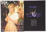 MTV Unplugged Kana Nishino(初回生産限定盤) [Blu-ray]