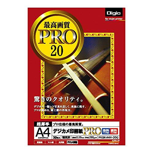 ナカバヤシ 写真用紙 インクジェット用紙 デジカメ印画紙 PRO A4 20枚入 PRSK-A4H-20G