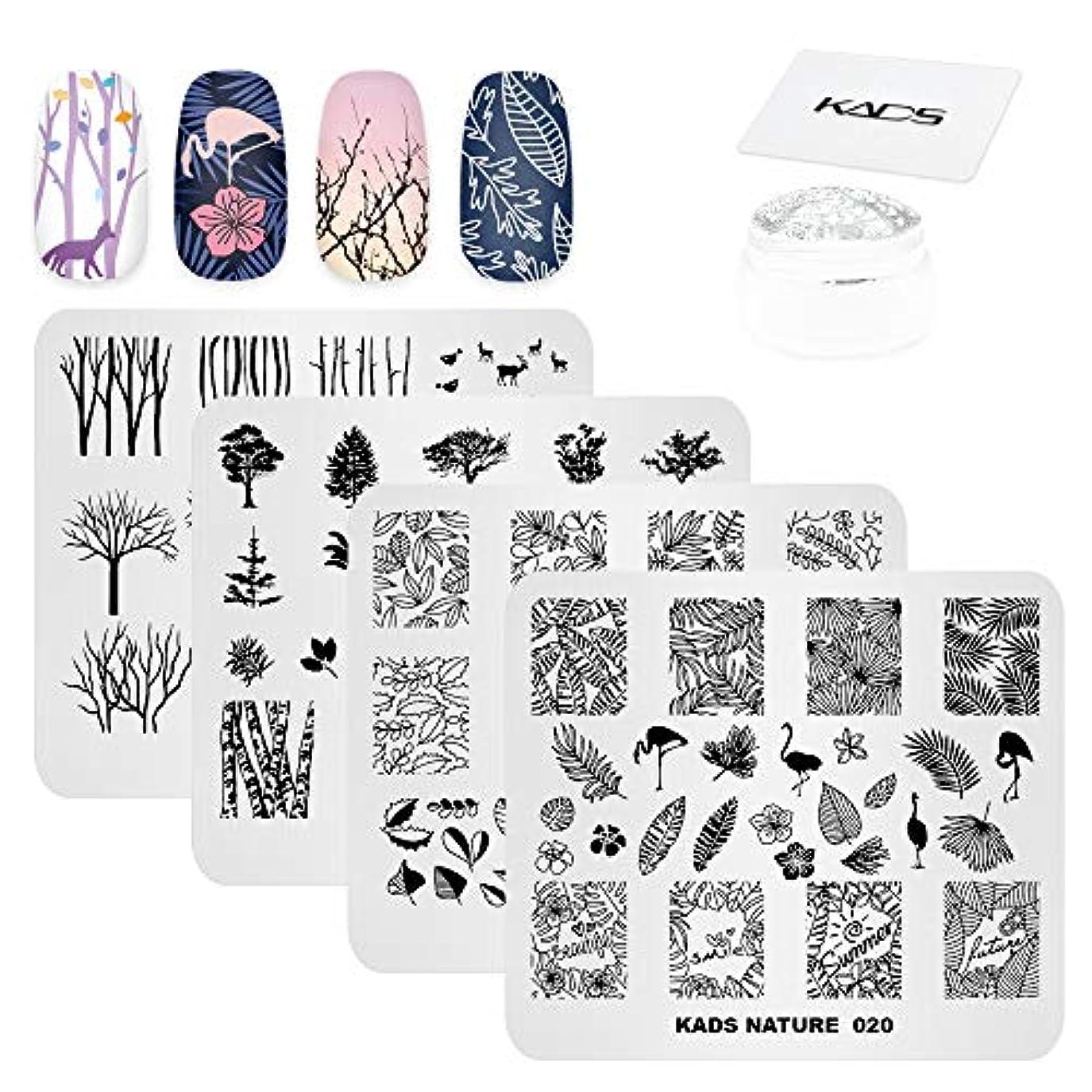めったに絵おばあさんKADS ネイルスタンププレートセット(4枚プレート+1スタンプ+スクレーパー) 可愛いフラミンゴ/キツネ 美しい花柄/樹木 ナチュラル系 ネイルイメージプレート(セット2)