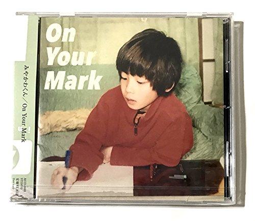 【外付け特典あり】 On Your Mark ( A2ポスター付)