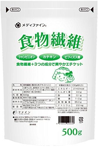 ファイン 食物繊維 500g
