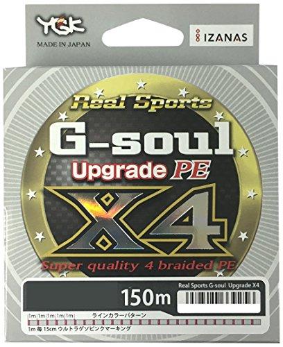 よつあみ(YGK) G-SOUL X4 UPGRADE 150M 18LB(1号)