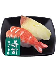 カメヤマキャンドル(kameyama candle) 寿司キャンドルB(エビ?ハマチ)