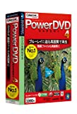 PowerDVD EXPERT 4
