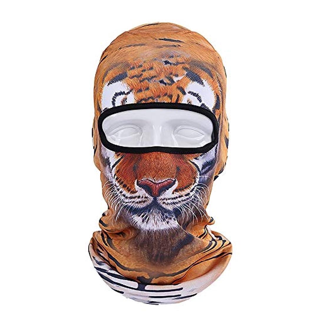 常習者ゴミ箱を空にするステーキ温he アニマル柄360度サンプロテクションサンシェードフェイスジニ Facekini (パターン : Tiger)