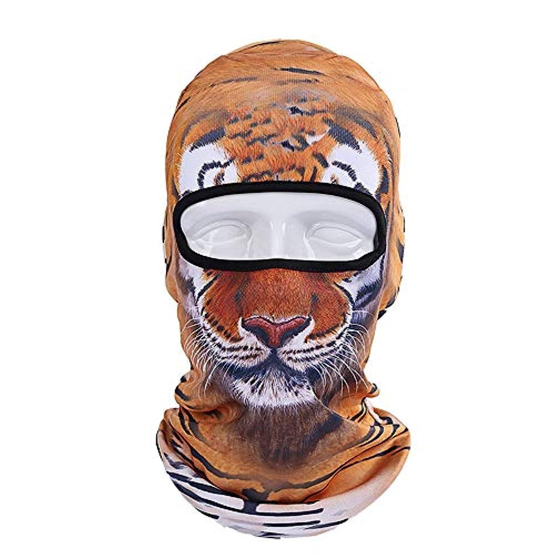 ずらす偽善者傾斜温he アニマル柄360度サンプロテクションサンシェードフェイスジニ Facekini (パターン : Tiger)