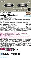 パナソニック照明器具(Panasonic) Everleds [高気密SB形] LEDダウンライト スピーカー機能付き(親機・子機セット) XLGB79037LB1(ライコン対応・集光タイプ・美ルック・電球色)
