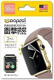 Wrapsol(ラプソル)ULTRA(ウルトラ)衝撃吸収フィルム Apple Watch対応【2枚入り】(38mm) A005-IWC38