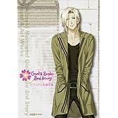 ときめきメモリアル Girl's Side 3rd Story ビジュアル&設定集 (ファミ通の攻略本)