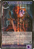 Force of Will – Forbidden Spell of the Undead Lord – skl-069 – Rare – Foil – The Seven Kings of the Lands