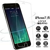 iPhone8 / iPhone7 用 強化ガラス液晶保護フィ...