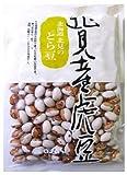 豆力特選 北海道産 虎豆 250g