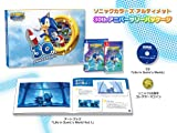 ソニックカラーズ アルティメット 30thアニバーサリーパッケージ 【同梱物】アートブック「Life in Sonic's World Vol.1」 & CD「Life in Sonic's World」 & ソニック30周年コレクターズコイン 同梱 【Amazon.co.jp限定】『ソニックカラーズ アルティメット』ミニサウンドトラック 配信 - Switch