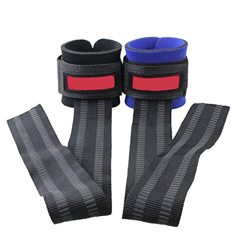 フレキシブルプレーヤー堤防2ピース/ロットジムスポーツリストバンドフィットネスダンベルトレーニングリストサポートストラップラップハンドパワーバンド付き水平バー