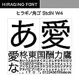 OpenType ヒラギノ角ゴ StdN W4 [ダウンロード]