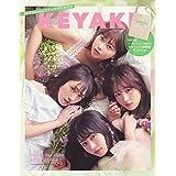 KEYAKI:〜2018 Summer ツアーメモリアルBOOK〜 (小学館セレクトムック)
