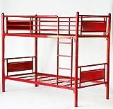 パネル二段ベッド 2段ベッド パイプ  シングル スチールベッド 052RED