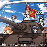 ガールズ&パンツァー TV&OVA 5.1ch Blu-ray Disc BOX テーマソングCD 「Still a long way to go」(...