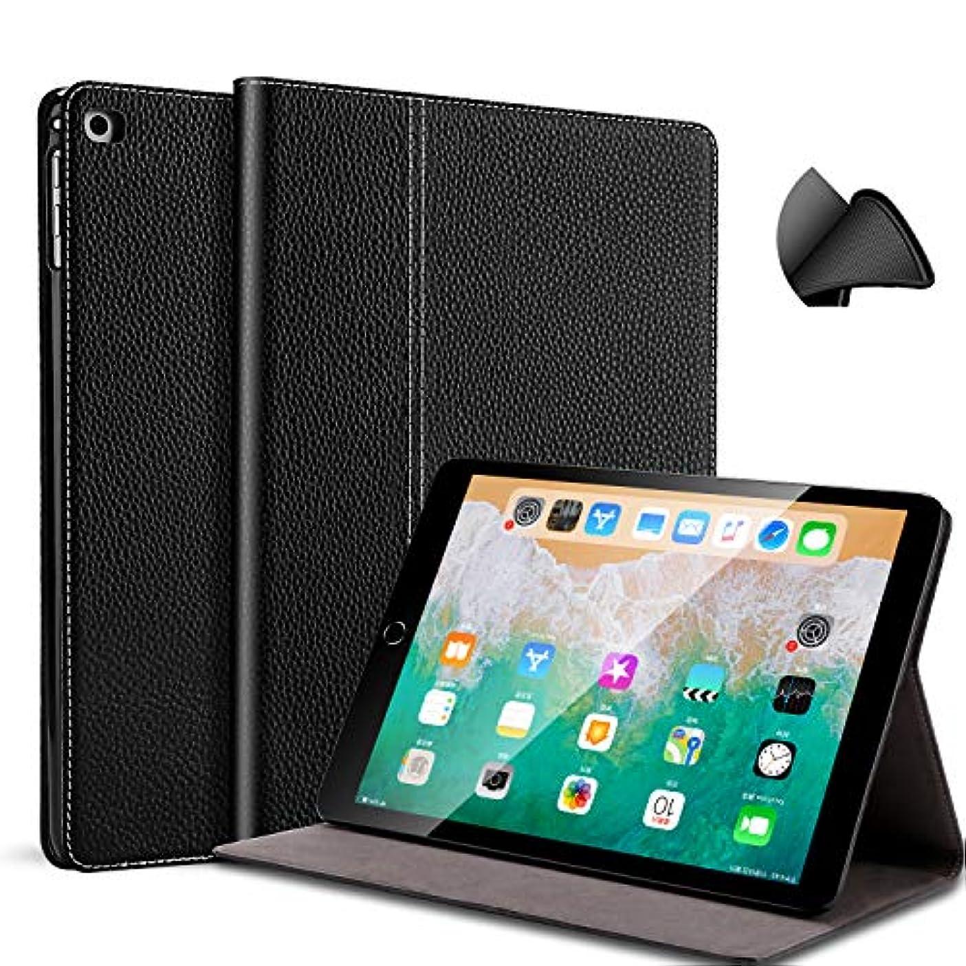 薄いです豊かなビジョンGexmil iPad 9.7インチ2018/2017革ケースは、iPad 6世代/5世代本革保護ケース、牛革ケース、iPad Air 2/iPad Airにも適用しています (Air / Air2 / iPad 2017 / iPad 2018用, ライチブラック)