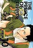 テニスの王子様完全版 Season1 10 (愛蔵版コミックス)