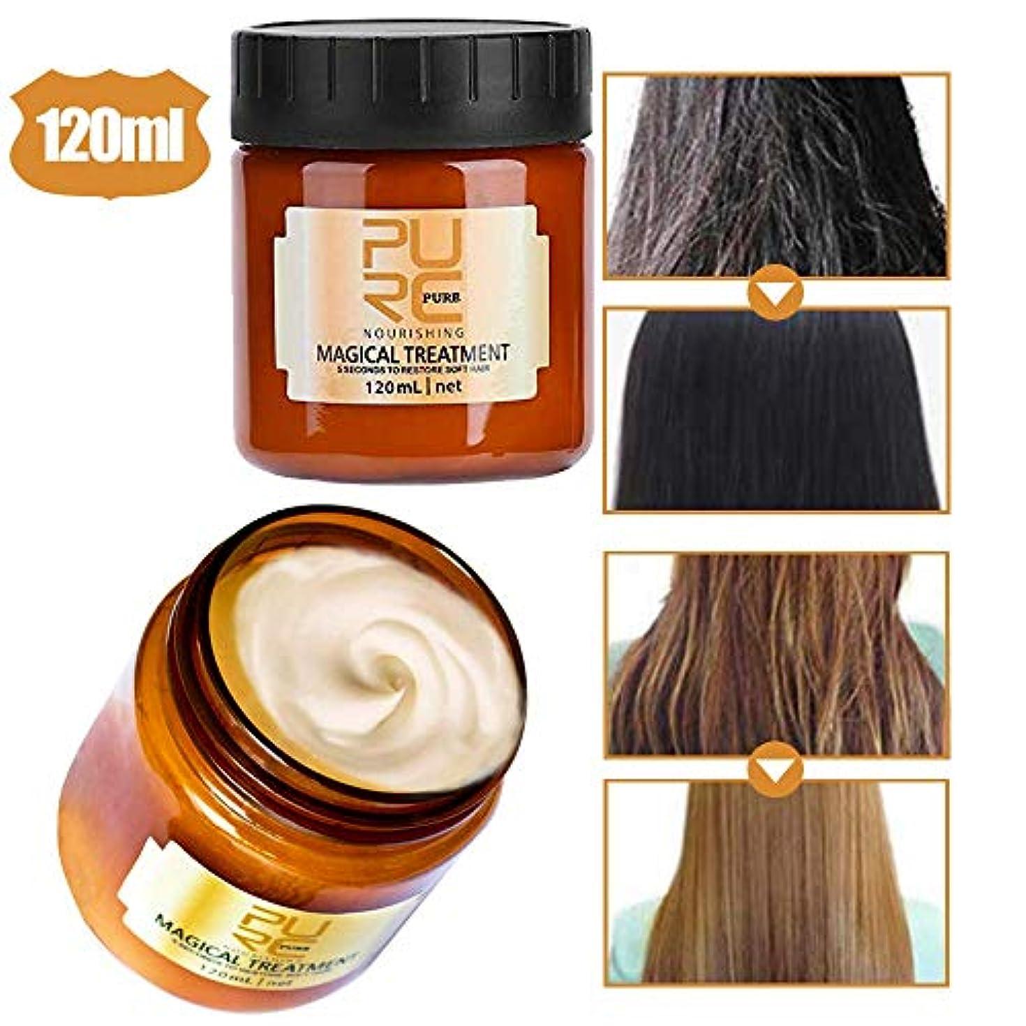 物足りない暴露する適度にOdette 2019 ヘアケアエッセンスルートトリートメント乾燥した髪を改善躁髪質を改善し、健康的で柔らかい髪を回復する栄養ケアを達成効果的で便利なヘアケアクリーム (120ml) (1pcs)