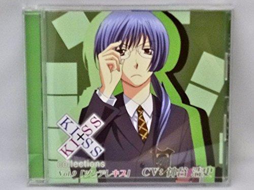 【ドラマCD】KISS×KISS collections Vol.9 ツンデレキス  (CV.神谷浩史)の詳細を見る