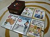 水曜どうでしょう コンプリートBOX Vol.1 [DVD]