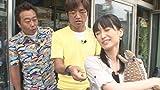 駒込でサヨウナラ…三村の愛用ブーツ/大江アナをエビぞらせる田端の巨匠ダン和田