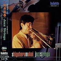 Jazz Strings by Shigeharu Mukai (2004-04-20)